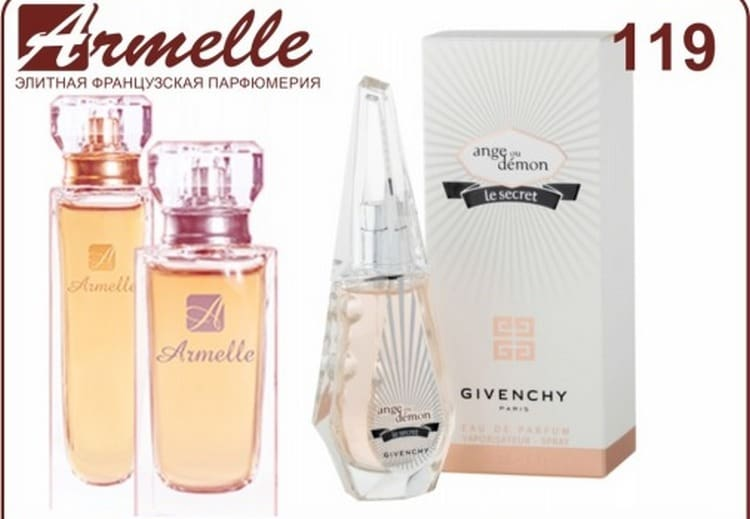 Состав духов Армель очень качественный, так как производятся они из эфирных масел, привезенных из Франции.