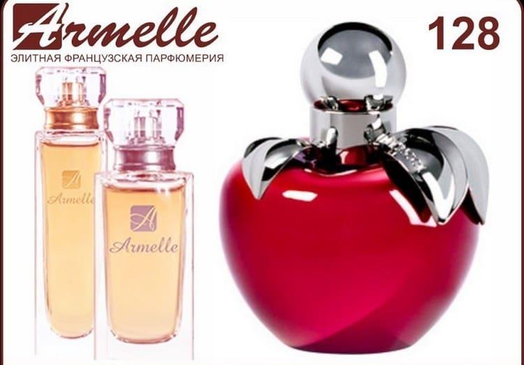 Если вас интересуют духи Армель, посмотрите описание самых популярных ароматов.