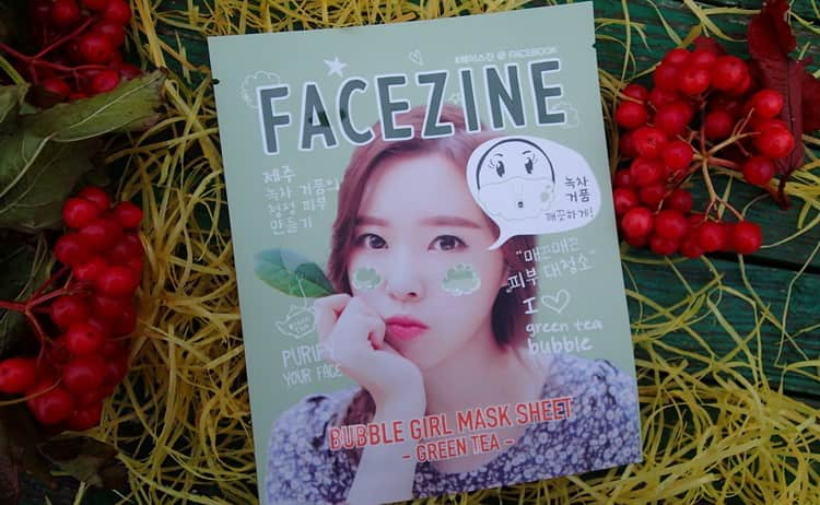 Кислородная маска для лица beauty style, отзывы