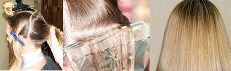Посмотрите пошаговое фото блондирования волос в домашних условиях.