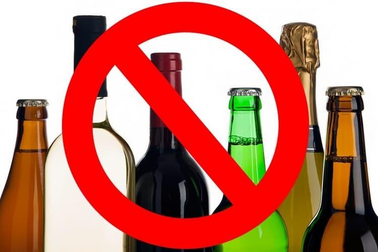 За несколько дней до проведения такой процедуры стоит отказаться от алкоголя.
