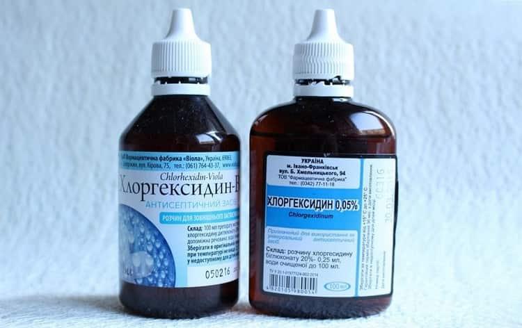 Для проведения процедуры понадобится также хлоргексидин.
