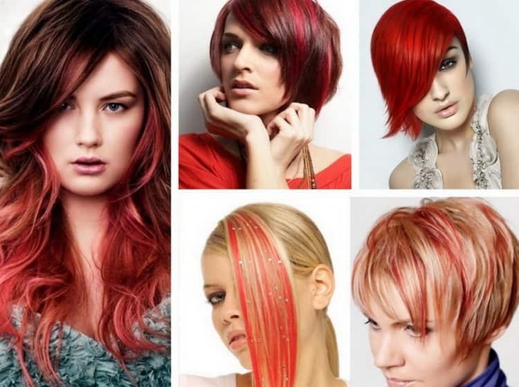 Стильное окрашивание волос в два цвета.