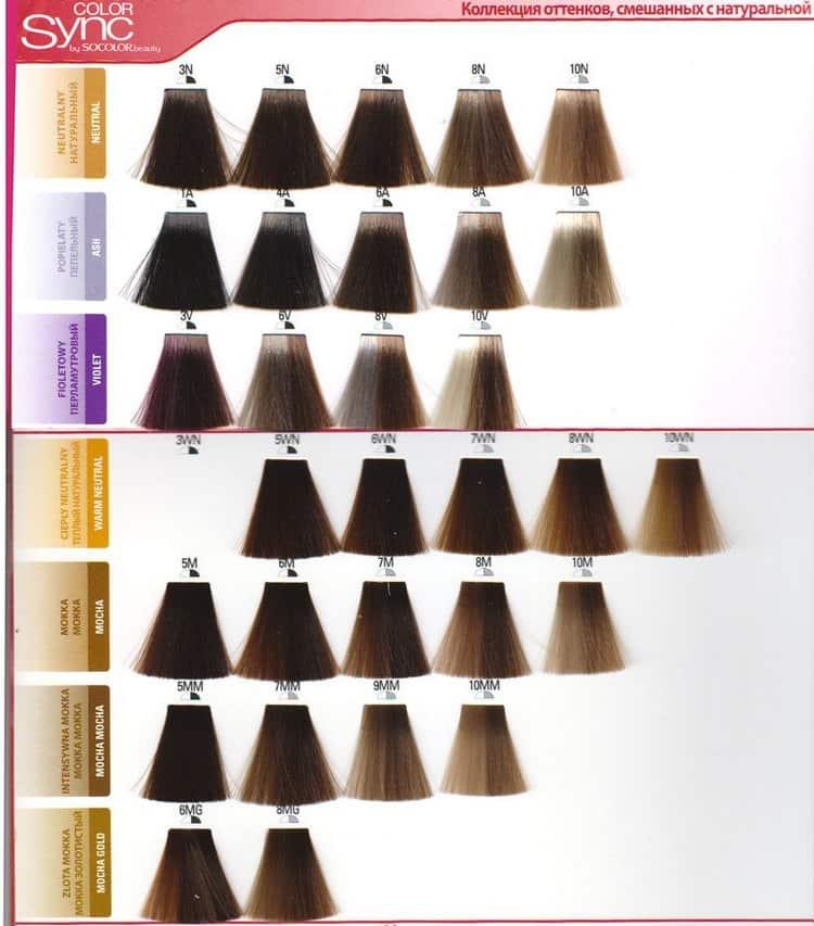 Хорошими отзывами пользуется и палитра красок Матрикс для седых волос.