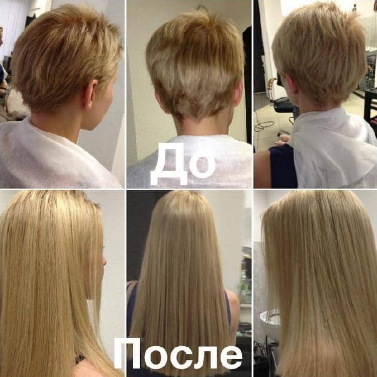 Посмотрите фото наращивания волос на короткую стрижку.
