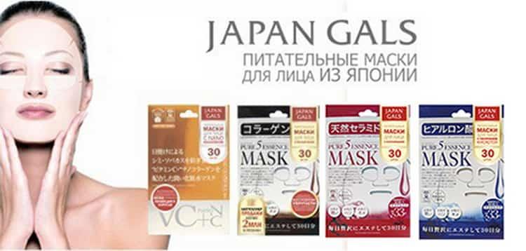 японская косметика бренды