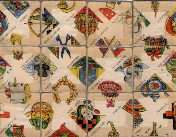 Картинки индийский пасьянс