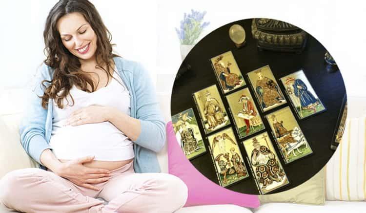 гадание на беременность