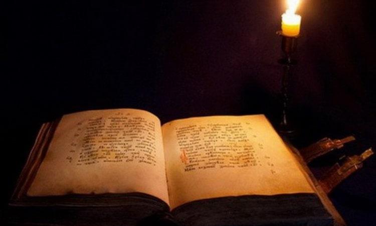 гадания на желания на сегодня с помощью книги