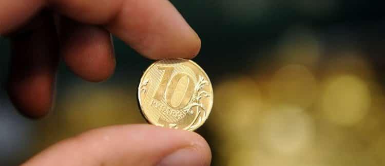 Как гадать на монете
