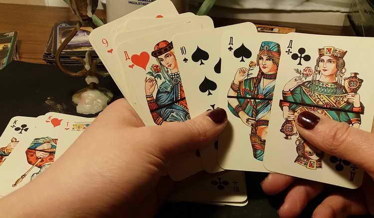 гадание на игральных картах на соперницу