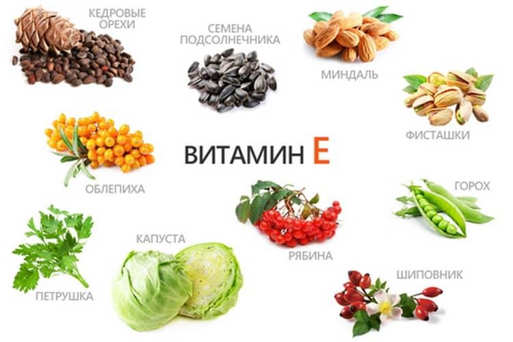 Токоферол (Е) что делает этот витамин