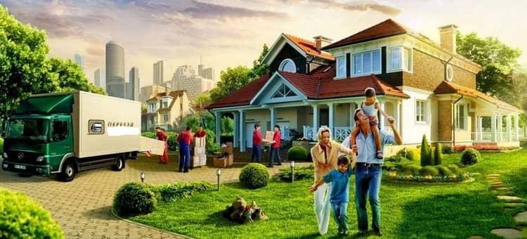 сонник переезд в другую квартиру или дом