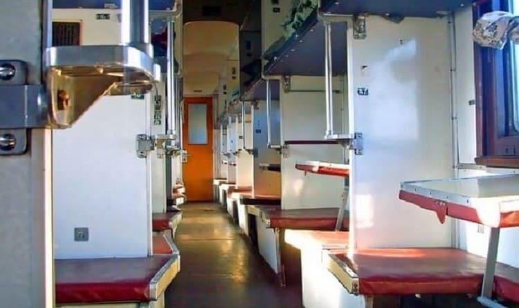 Узнайте также, к чему снится вагон поезда