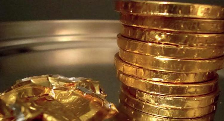 Узнайте, к чему снится найти золото.
