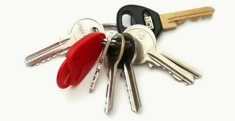 к чему снятся ключи связка