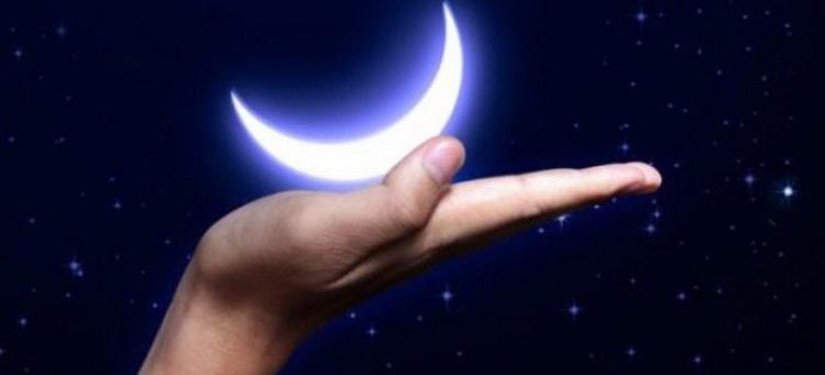 какие заговоры читают на убывающую луну