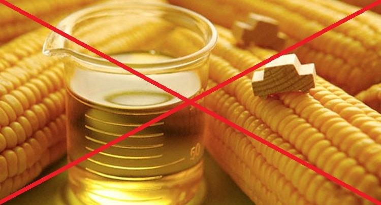 Есть также некоторые противопоказания к употреблению такого масла