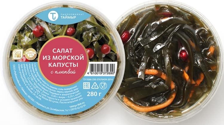 Узнайте о пользе и вреде консервированной морской капусты.