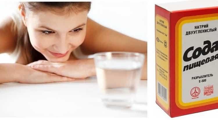пищевая сода польза и вред для здоровья