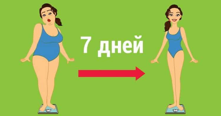 диета на 5 дней эффективная