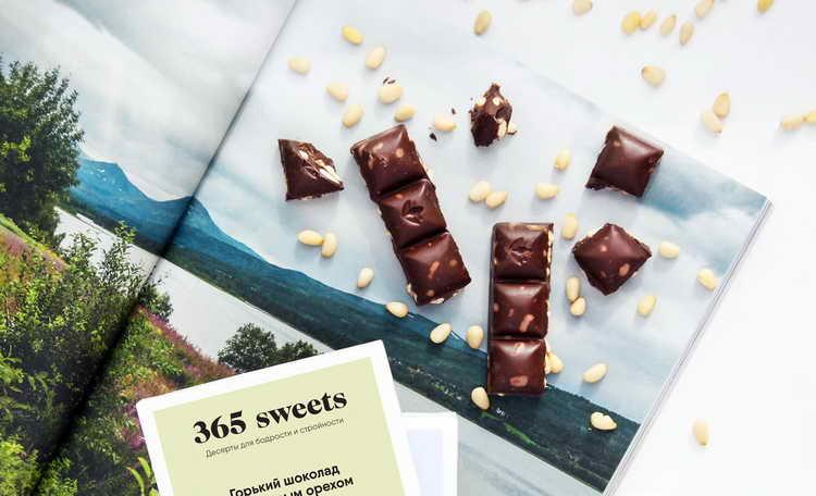 как хранить горький шоколад
