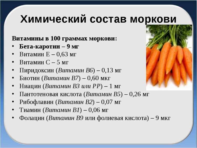 морковный сок польза и вред для организма