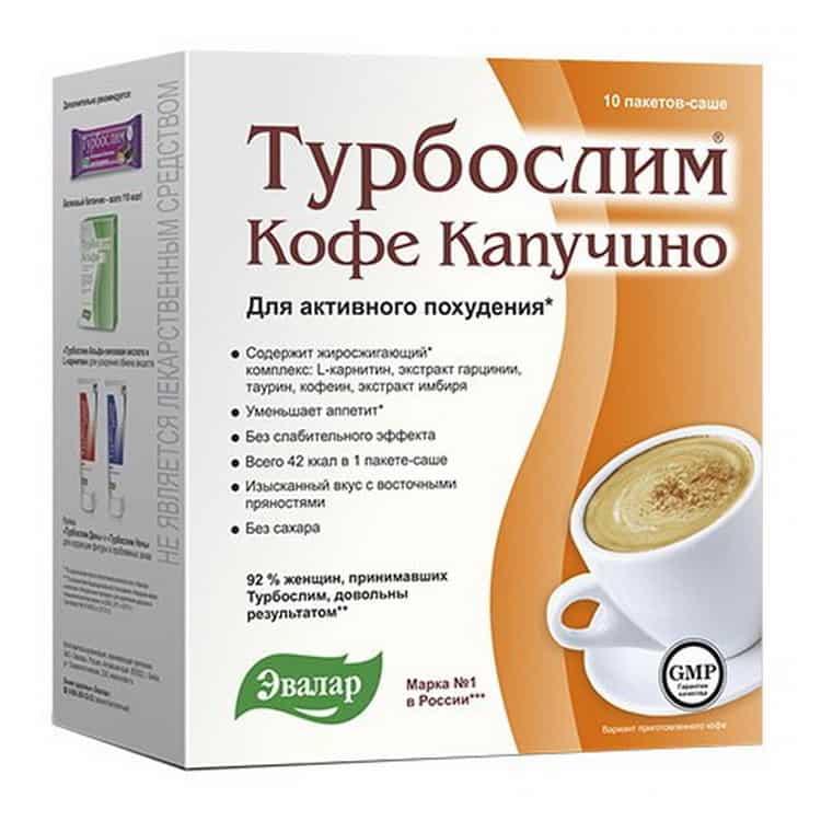кофе турбослим для похудения: отзывы