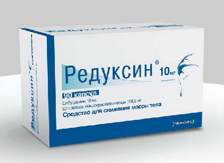 Лекарство Для Похудения Инструкция. Таблетки для похудения