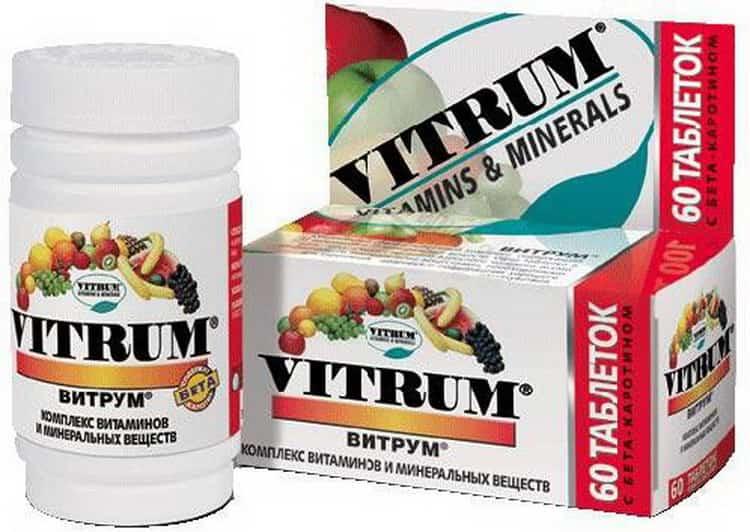 какие витамины пить при похудении,
