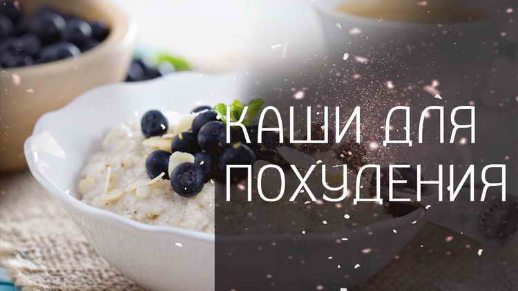 каша гречневая калорийность