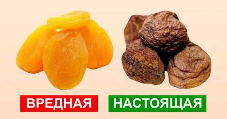 калорийность курага 100 грамм