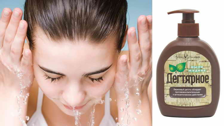 мыть лицо дегтярным мылом от прыщей