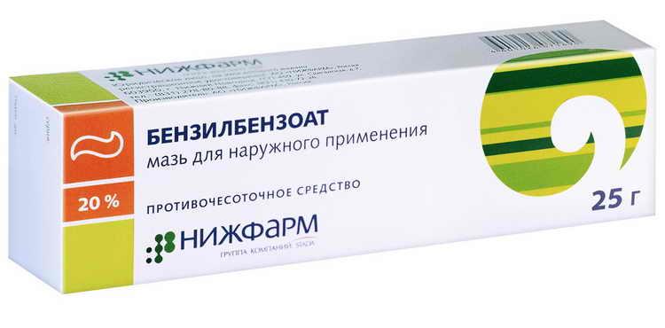 демодекоз у человека на лице лечение