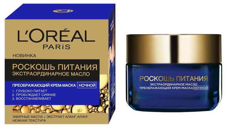 ночная крем-маска «Экстраординарное масло. Роскошь питания», L'Oréal Paris